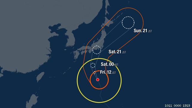 imagen: NHK